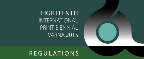18th International Print Biennial Varna Bulgaria