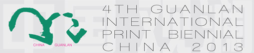 2013 Guanlan International Print Biennial